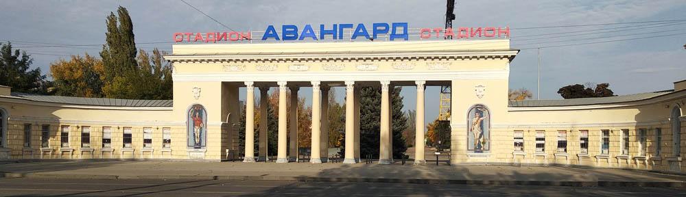 Торгово-промышленная палата ЛНР